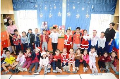 CHRISTMAS PARTY OF NGUYEN BINH KHIEM PRIMARY SCHOOL