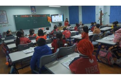 Một ngày đi học của các bạn nhỏ trường Tiểu học Nguyễn Bỉnh Khiêm - Cầu Giấy